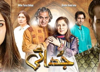 Judai | Mother's Day Special Telefilm 2